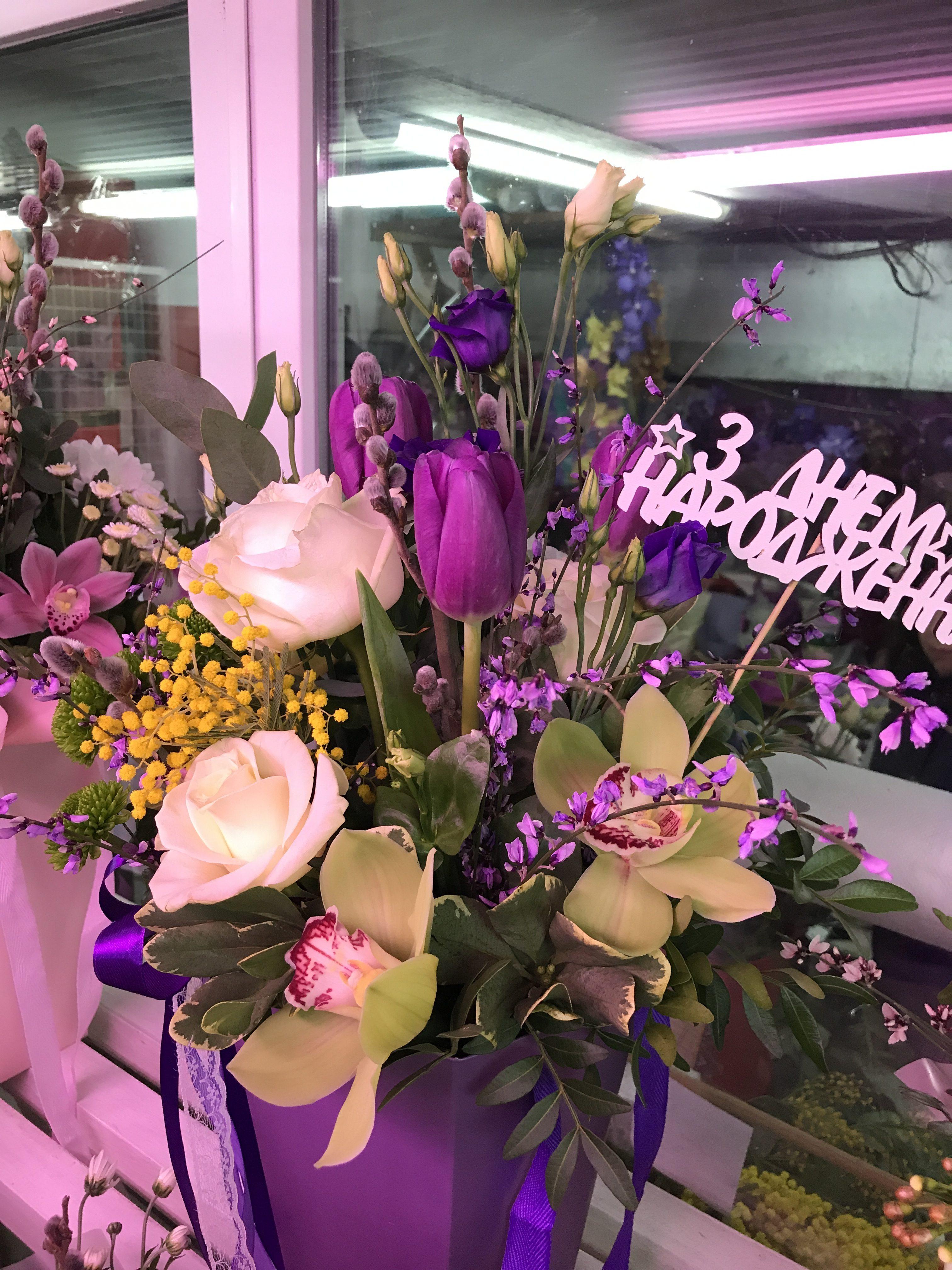 Доставка цветов в хмельницком, букета астр